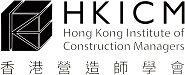 HKICM Logo_BK_resized