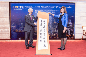 Marco Wu presents UCEM Deputy Principal, Jane Fawkes, with a Chinese calligraphy congratulations message