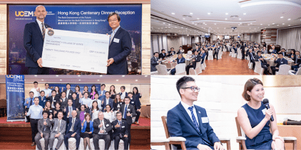 Photo montage from the UCEM Hong Kong centenary event