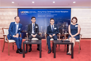 A group of alumni at our Hong Kong centenary event