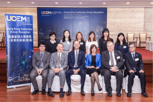 The UCEM team in Hong Kong for our centenary event there