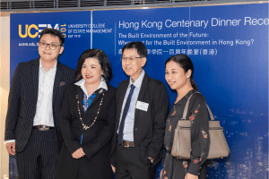 Guests at our Hong Kong centenary event