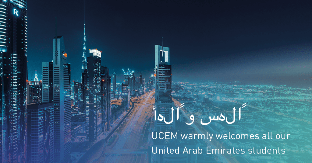 welcome-UAE