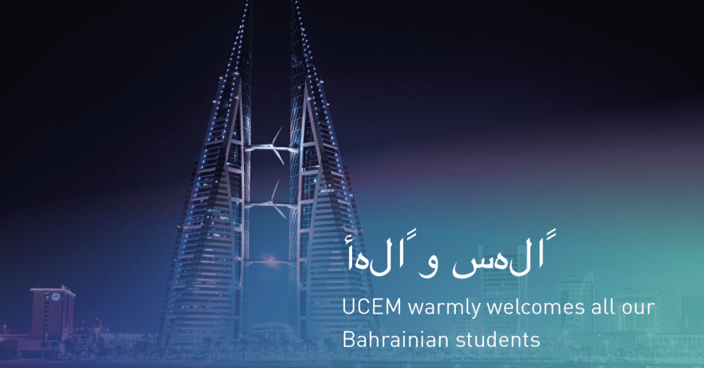 welcome-bahrain