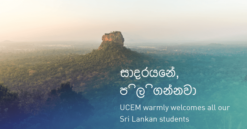 welcome-sri-lanka